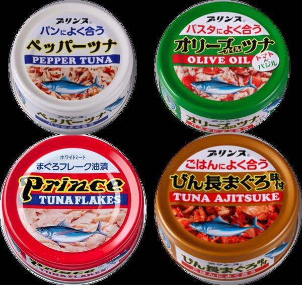 803-075-C赤缶・ペッパー・味付け・オリーブ4S-505箱