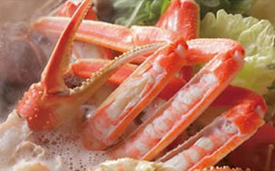 【数量限定50】松葉ガニ地鍋セット 特製スープ付き 特大サイズ2人用  せこ蟹宝船2ヶ付き