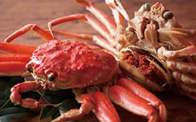 【数量限定100】茹で せこ蟹(こっぺ) 特大サイズ 5匹セット