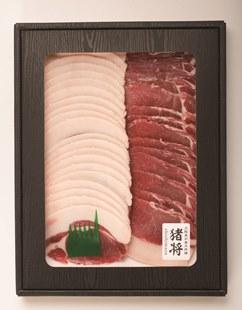 <泉州産天然猪肉>特選極上猪肉スライス