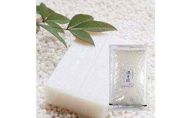 高級品種 マンゲツモチ もち米