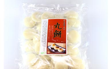 篠山産マンゲツモチ100% 丸餅1㎏×2袋