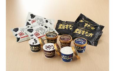 丹波 黒豆アイス ファミリーおすすめセット