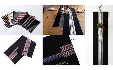 小倉縞縞 テーブルセンター&コースター5枚セット   ※色・柄はお任せになります