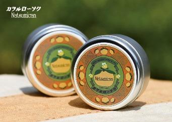 【周南市】カヲルローソク Natsumican(100%天然精油使用)