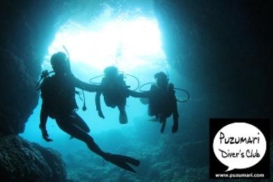 ボートで行く!青の洞窟ダイビング+熱帯魚に餌付け体験ダイビング<2名>
