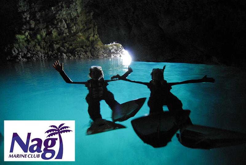 青の洞窟シュノーケリング+熱帯魚と遊ぶ餌付けシュノーケリング【2名様】