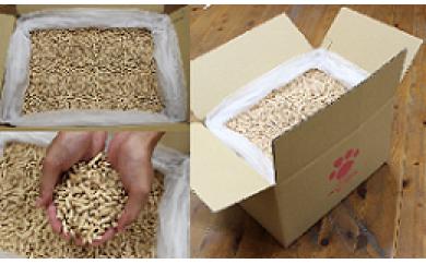 木質ペレット(ヒノキ) 定期便 65箱 (24kg入/箱)