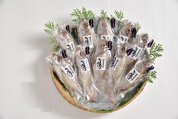 【超高級魚 ノドグロ(10本)】 佐伯で創業100年の老舗干物屋がこだわった贅沢干物セット