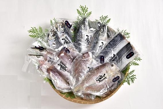低温熟成製法により、刺身を超えた旨味!佐伯で創業100年、魚の目利きが選ぶ厳選干物詰め合わせ満足ボリュームセット!