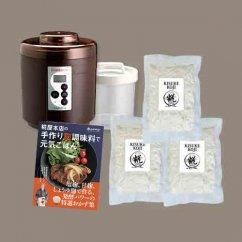 ボタン一つで美味しい手作り甘酒!米糀と発酵器KAMOSICOのセット【糀物語 醸】
