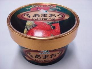 CB01あまおう苺アイスミルク