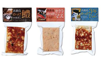 淡路島のっけかまぼこ春夏冬+淡路牛すき焼き用肩ロース1kg