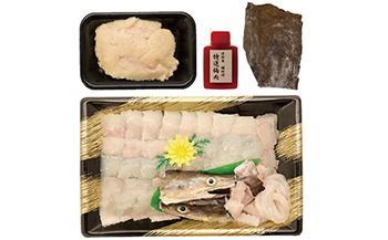 【若男水産】淡路島べっぴん鱧活鱧ちりセット(4人前)