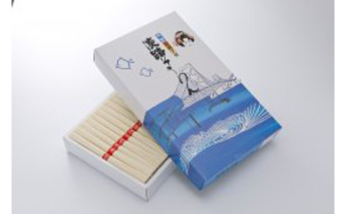 淡路島手延べ素麺 淡じ糸 赤帯 化粧箱 2000g