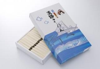 淡路島手延べ素麺御陵糸黒帯 化粧箱(2000g)