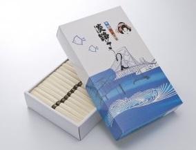 淡路島手延べ素麺 御陵糸 黒帯 化粧箱(3000g)