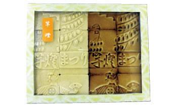 秋田の伝統菓子!「竿燈もろこし16枚入」