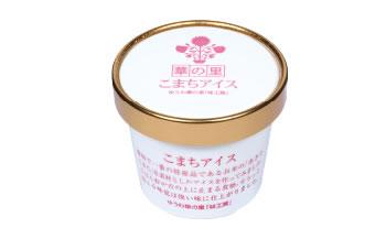アイスクリーム詰め合わせ(6個入り)