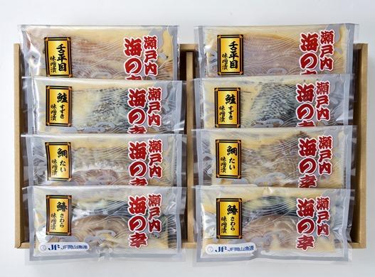 AD02瀬戸内味わい味噌漬セット