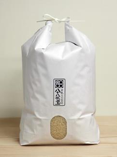 AG02 倉敷産特別栽培米きぬむすめ10kg