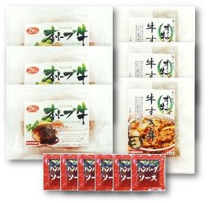オリーブ牛 ハンバーグ3袋・牛すき丼3袋セット