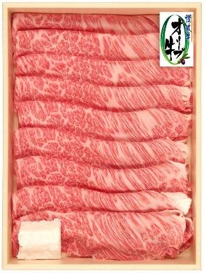 【ポイント交換】オリーブ牛肩ロースすきしゃぶ用600gs-12