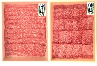 オリーブ牛モモ堪能セットAs-19