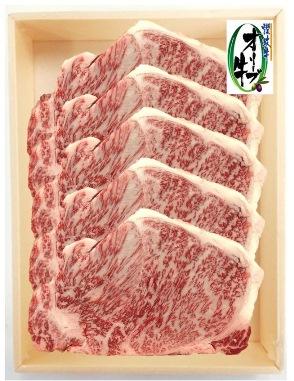 オリーブ牛 厚切りロースステーキ 250g×5 s-38
