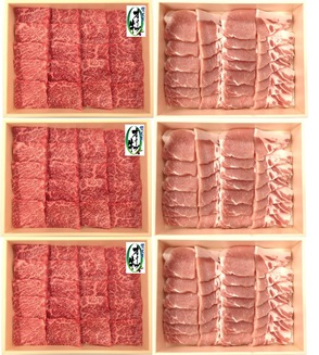 香川県産 牛豚焼肉三昧セット s-44