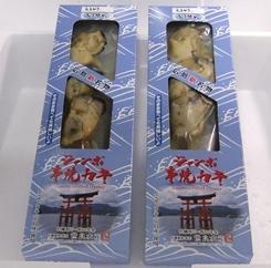 【受付終了】ジャンボ串焼きカキ(世良水産オリジナル)