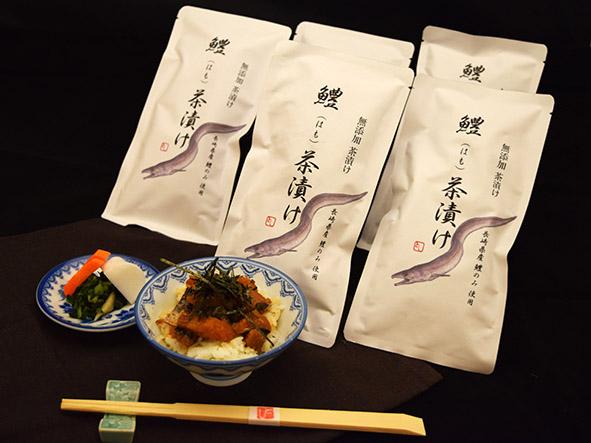 長崎産 無添加 鱧茶漬けセット