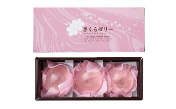 【期間限定】桜咲く さくらゼリー(3個)