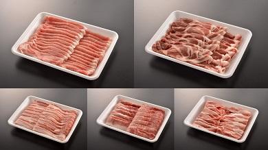 AD702-C田んぼ豚2.5kg・放牧とお米で育った希少な豚肉の詰合せ【23000pt】