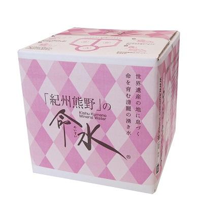 紀州熊野の命水10リットル入り2箱セット
