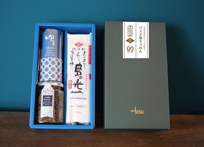 【数量限定】小豆島の恵みをぞんぶんに味わうパスタ風そうめん