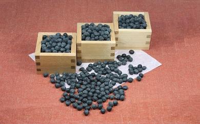 29年度産 黒豆3Kg【AB57-C】