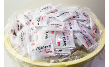 はちみつ種なし干梅1.2kg