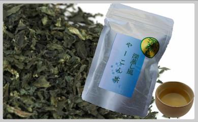 瑠音 ヤーコン茶