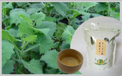 瑠音 ヤーコン玄米茶
