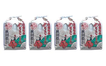 仙北こまちの会「特別栽培米あきたこまち20kg」