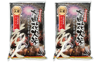 JA秋田おばこ「大曲花火米黄金天匠(玄米)10kg」
