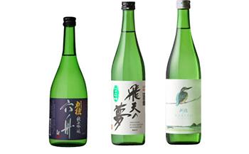 「一度に3度楽しめる」出羽鶴・刈穂・日本酒飲み比べ3本セット