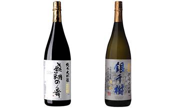 「白銀の輝きのように」白銀日本酒セット