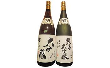 秀よし大吟醸酒・純米大吟醸酒1.8L×2本セット