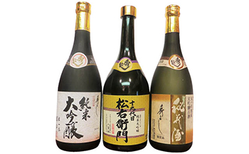 秀よし秘蔵酒・松右衛門・純米大吟醸酒720ml×3本セット