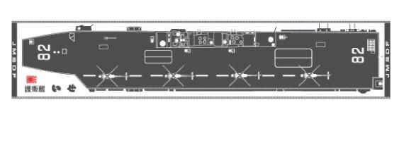 【護衛艦いせ】オリジナルデザインマフラータオル