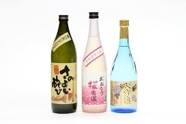 お酒セット(3本入り)