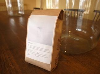 レギュラーコーヒー200g×3袋セット