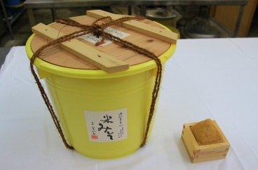 ほんまもん米みそ(5kg)
